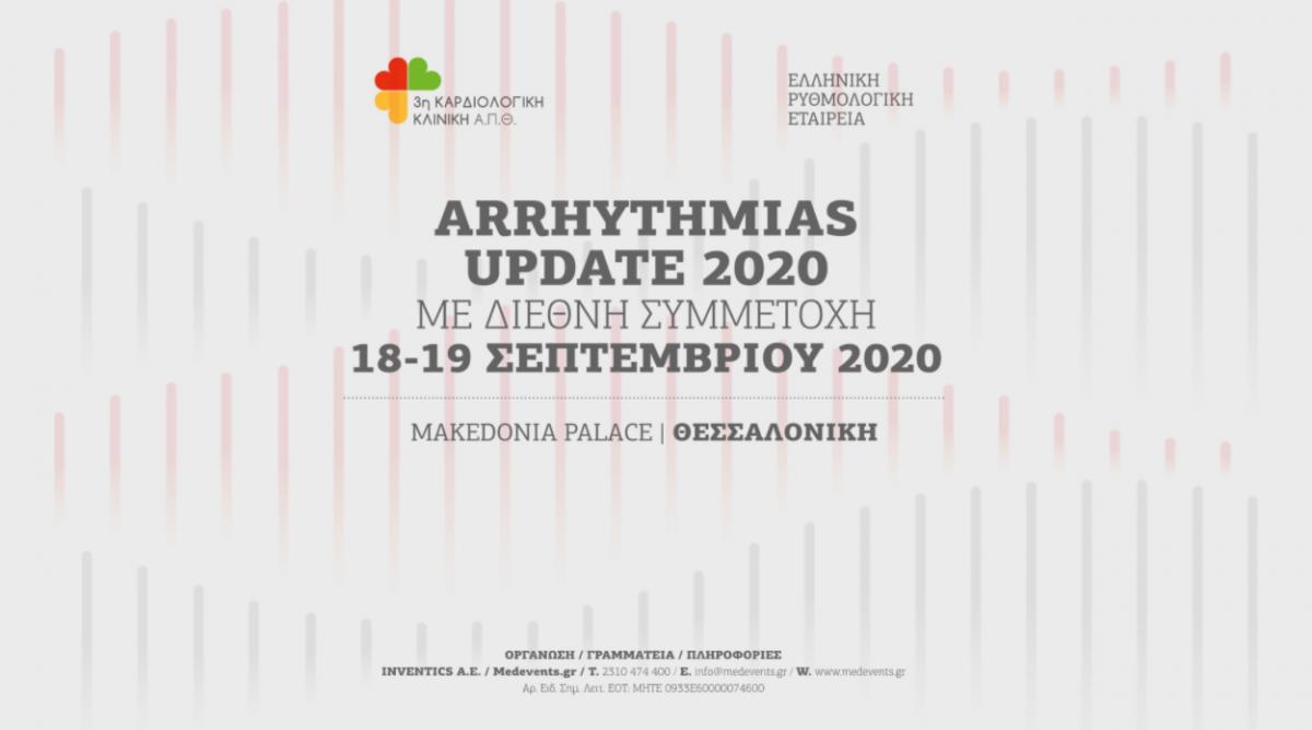 Arrhythmias Update 2020 – LIVE