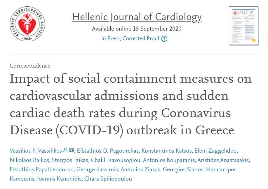 Η συμβολή μας στα επιδημιολογικά δεδομένα της πανδημίας COVID 19.