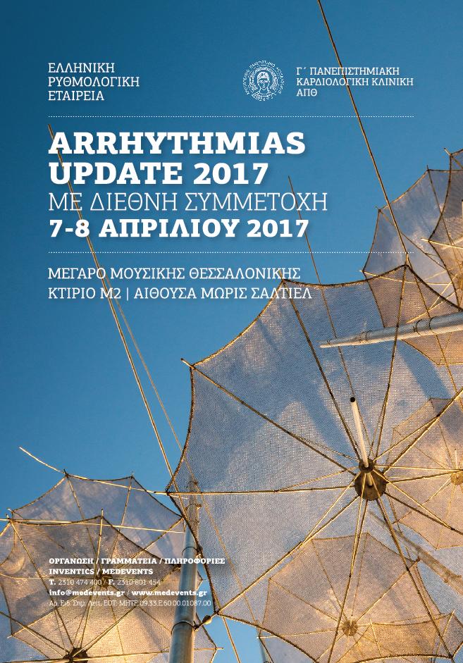 Arrythmias Update 2017
